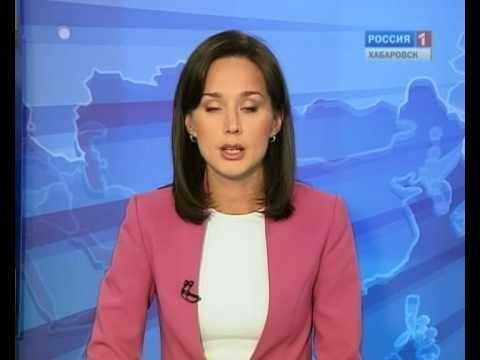 Вести Хабаровск. Ужасное происшествие в Хабаровске (видео)