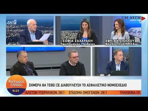 Ο Παπαδάκης καταγγέλλει τις διαρροές Βρούτση στον Γιώργο Αυτιά (Video)