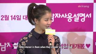 Nonton Showbiz Korea   Showbiz Today 510  How To Use Guys With Secret Tips    Ha Jung Woo And Han Suk Kyu Film Subtitle Indonesia Streaming Movie Download