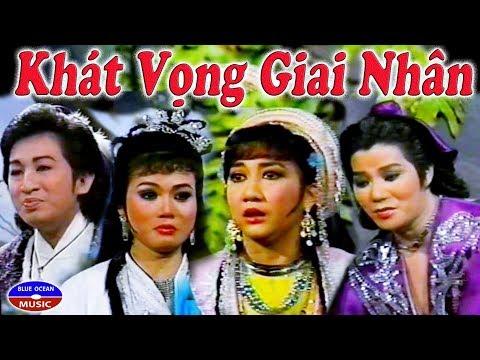 Cai Luong Xua Khat Vong Giai Nhan - Thời lượng: 3 giờ và 9 phút.