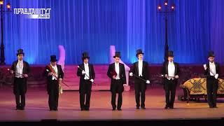У Львівській Опері покажуть оперету «Весела Вдова»