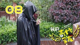 Nonton    Engsub                      08   My Amazing Boyfriend 08                                    Wu Qian   Kim Tae Hwan    Film Subtitle Indonesia Streaming Movie Download