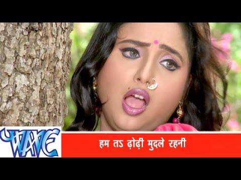 Video हम त ढोढ़ी मुदले रही - Ham Ta Dhodi Mudale Rahni - Khesari Lal Yadav - Bhojpuri Songs 2017 - Nagin download in MP3, 3GP, MP4, WEBM, AVI, FLV January 2017