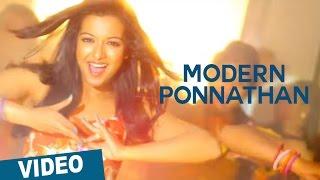Modern Ponnathan | Kanithan | Video Song