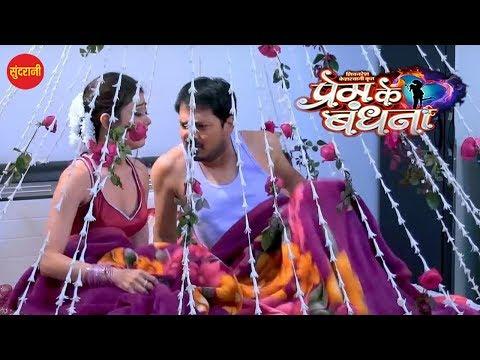Prem Ke Bandhana - प्रेम के बंधना    Movie Clip    सुपरहिट छत्तीसगढ़ी फिल्म - 2019