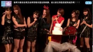 Download Lagu 20160102 SNH48 Team NⅡ《我的太陽》陸婷生日公演MC 趙粵 唐安琪 cut Mp3
