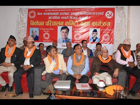(UML Poll Mobilizing Committee... 6 minutes, 38 seconds.)