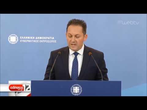 Η ενημέρωση του κυβερνητικού εκπροσώπου | 17/09/2019 | ΕΡΤ