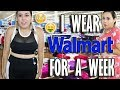 I Wear Walmart For A Week!