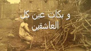 Download Lagu abdlwahab doukkali kan ya makan عبد الوهاب الدكالي كان يا مكان Mp3