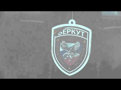 """В Київській поліції служать терористи 3-ї ОМСБр """"Беркут"""" Безлера? (ВІДЕОДОКАЗ)"""