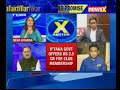 Ktaka govt offers Rs 2.5 cr for membership for 50 babus in Turf club - Video