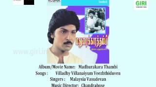 03 Villadhy Villanaiyum Veezhthiduven-Madhurakara Thambi-Tamil-K. J. Yesudas-Mu. Metha