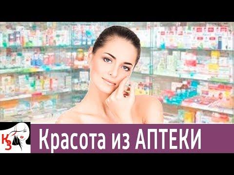 Чудо средства для красоты и здоровья вашей кожи (видео)
