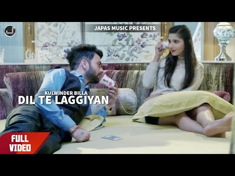 Dil Te Laggiyan Songs mp3 download and Lyrics
