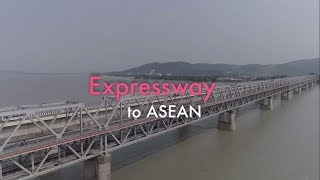 Advantage Assam - India's Expressway to ASEAN