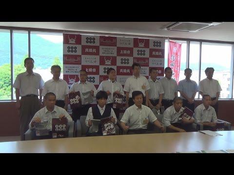 表敬訪問「全国中学校柔道大会出場者」 平成27年8月10日
