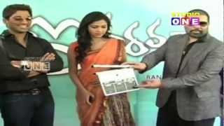 Iddarammayilatho Movie Opening - Allu Arjun, Amala Paul