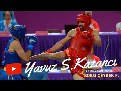 Yavuz Selim Kazancı 14. Dünya Wushu Şampiyonası 80 KG Erkekler performansı.