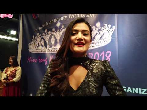(Actress Subeksha Khadka  in Hong Kong   Miss Nepal International 2012 - Duration: 105 seconds.)