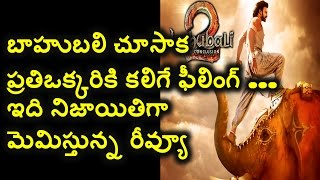 Honest Review on Bahubali From Telugu Movie Fan