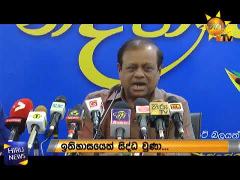 SLFP to probe Uva CM
