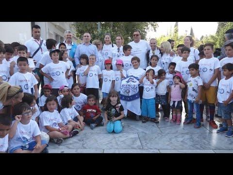 """Κοτινοδρομία με μικρούς πρόσφυγες για την """"Ολυμπιακή Ημέρα"""""""