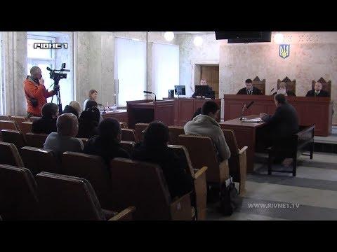 Винуватця смертельної ДТП  - Мірзоєва  суд залишив у СІЗО [ВІДЕО]