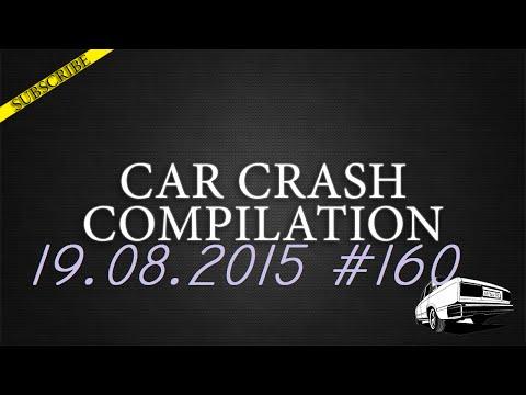 Car crash compilation #160 | Подборка аварий 19.08.2015