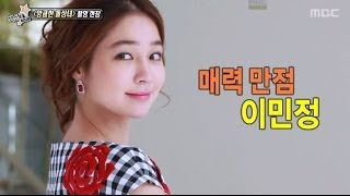 Video 섹션TV 연예통신 : Section TV, Cunning Single Lady #04, 앙큼한 돌싱녀 20140209 MP3, 3GP, MP4, WEBM, AVI, FLV April 2018