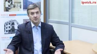 советский банк подать заявку на кредит