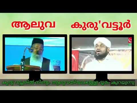 നൗഷാദ് അഹ്സനി ആലുവാ ത്വരീഖത്തിനോടടുക്കുന്നു..??!! | Noushad Ahsani & Aluva Thareeqath