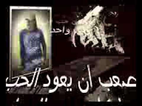 رقص عربي
