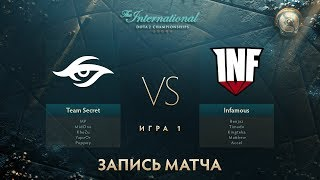 Secret vs Infamous, The International 2017, Групповой Этап, Игра 1