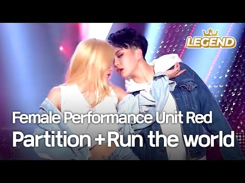 Female Performance Unit Red - Partition + Run the world