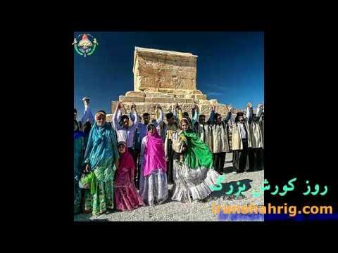 اسلام، به مثابهی وارونگی و سلب ایرانشهر و دستگیری روح تاریخ / کیخسرو آرش گرگین
