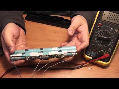 Как сделать батарейку на ноутбук