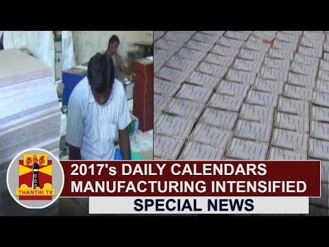 2017s-Daily-Calendars-Manufacturing-intensified-at-Sivakasi-Thanthi-TV