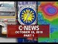 News (October 25, 2018) PART 1