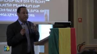 Ato Sileshi Tilahun On ENTC Public Meeting Oslo Part 1