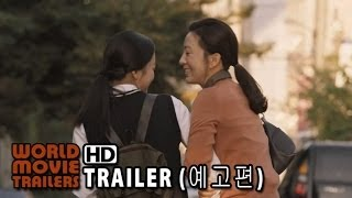 Nonton                     Thread Of Lies Official Trailer  2014    English Subtitles Hd Film Subtitle Indonesia Streaming Movie Download