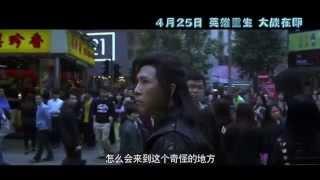Nonton                       Iceman  2014  Trailer Film Subtitle Indonesia Streaming Movie Download