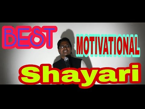 Motivational Shayari।Motivational poem। Inspirational lines। Ramavtar Nagar।Motivational Quotes,