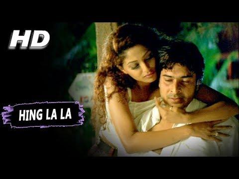 Video Hing La La | Udit Narayan, Poonam Bhatia | Hadh 2001 Songs| Sharad Kapoor, Suman Ranganathan download in MP3, 3GP, MP4, WEBM, AVI, FLV January 2017