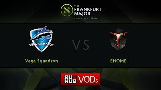 Vega vs EHOME, game 2
