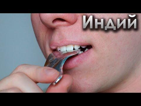 Индий - Металл, который можно кусать зубами