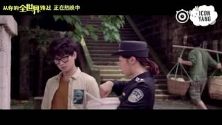 Eng  161010                          I Belonged To You   Yang Yang Deleted Scene
