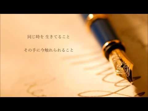 I WILL  -   Ms. OOJA