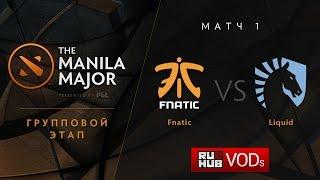 Liquid vs Fnatic, game 1