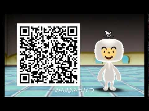 電波人間のRPG2 QRコード紹介Part1